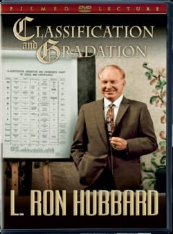 Classification & Gradation